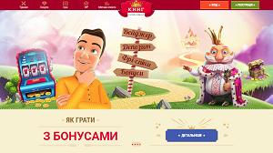 casino-king.png (89.75 Kb)