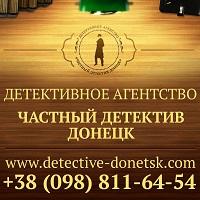 doneck.jpg (24.46 Kb)